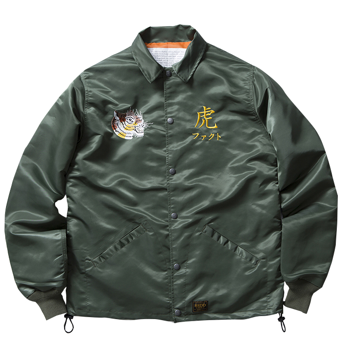 FUCT SSDD TIGER COACH JACKET 48003